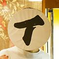 イーピャオのプロフィール画像