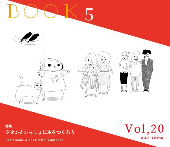 BOOK5_20hyoSS